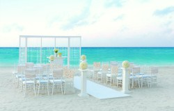 Hard Rock Punta Cana wedding and giveaway