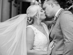 AnnKatherineTaylorWedding©CarolineMartinPhotography06131519935322 855x570 240x180