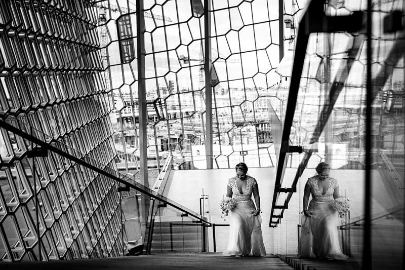 elopement wedding in Iceland 2534